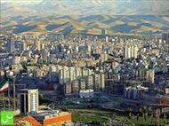 پاورپوینت آسیب شناسی شهری با تاکید بر چالشهای بافت های ناکارآمد شهری