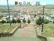 پاورپوینت شهر سامن