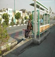 پاورپوینت ضوابط و مقررات شهرسازی برای افراد معلول جسمی حرکتی