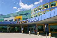 پاورپوینت تحلیل بیمارستان (نمونه های خارجی)